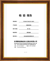 Silicone heating line test report