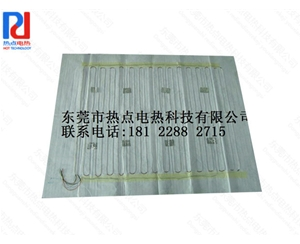 Threading heating cloth